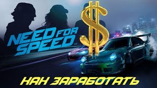 Как заработать в GTA Online 5млн.$ за 1 час | Соло глитч на деньги 1.35 | Обход продажи машин