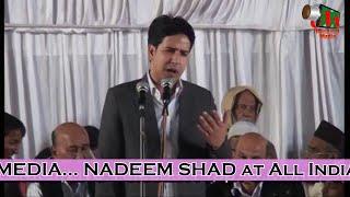 Nadeem Shad [HD] Superhit Mumbra Mushaira, 24/12/13, MUSHAIRA MEDIA, Org. Qamar Khan