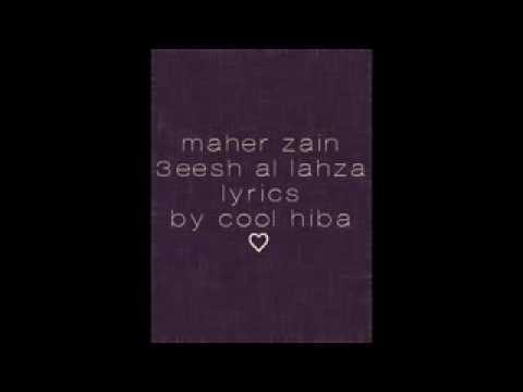 Maher Zain - Lahza lyrics