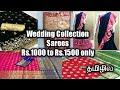 Wedding Collection Sarees|A.R.fashion Shoppe|Tamil