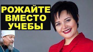Абсурд РПЦ и новый бред чиновника