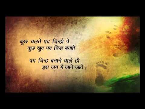 Shri Om Prakash Jindal