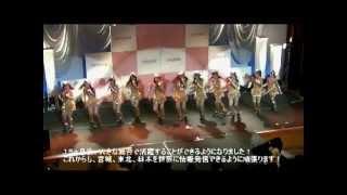 みちのく仙台ORI☆姫隊は、3月11日の東日本大震災後、復興支援のため...