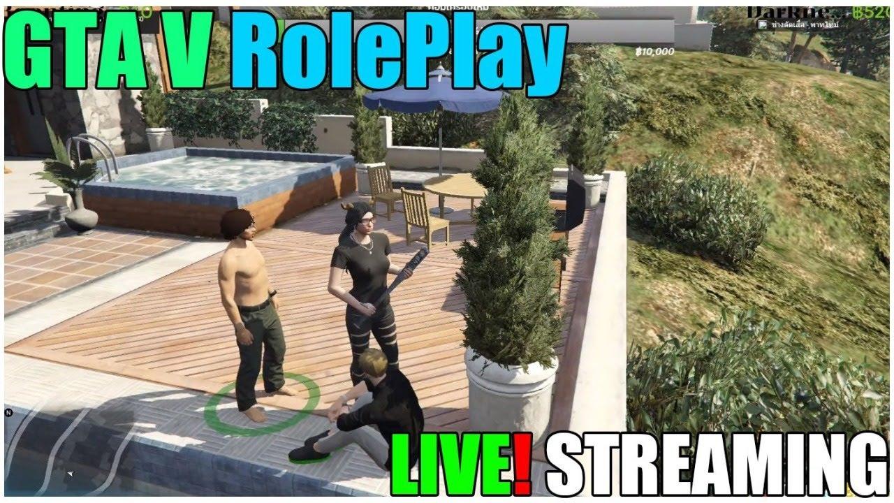 GTA Roleplay Live : เผลือคิดถึงเค้านะตะเอง 5555