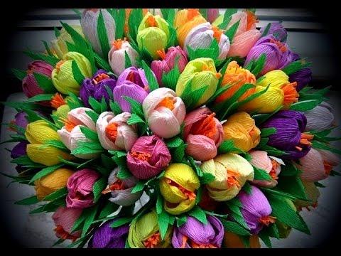Цветы из гофрированной бумаги. - YouTube