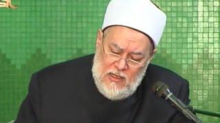 علي جمعة مداعبّا الحضور : 'هسألكم في الحاجات دي وهحرجكم'.. فيديو