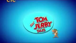 Приключения Тома и Джерри Бэби Луни Тюнз Супер Хиро Герлз Куклы Гризли и Лемминги Заставка 5 - Наобо