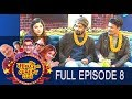 Mundreko Comedy Club म न द र क कम ड क लब 8 With Nepal Idol Team By Aama Agnikumari Media mp3
