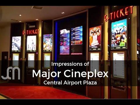 Major Cineplex Central Airport Plaza Chiang Mai (เมเจอร์ ซีนีเพล็กซ์ เซ็นทรัล แอร์พอร์ต)