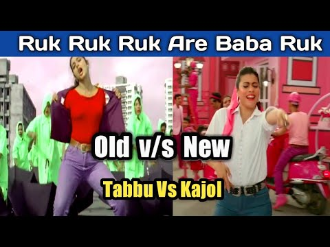 Ruk Ruk Ruk Are Baba Ruk | Old Vs New | Tabbu vs Kajol | Ruk Ruk Ruk Song