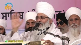 Video Sant Baba Ram Singh Ji Seengra Wale | G. Santokhsar Sahib Amritsar | Sikh Tv HD download MP3, 3GP, MP4, WEBM, AVI, FLV Juni 2018