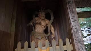 四国霊場21番太龍寺奥の院黒滝寺の鐘を撞いてみよう!