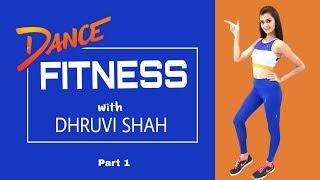 DJ Snake- Magenta Riddim | DANCE FITNESS with Dhruvi Shah