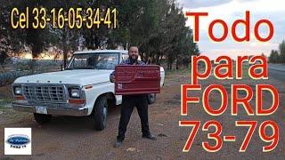 """Tapas Para Puertas Ford 73-79 I """"La Paloma"""" Ford 79"""