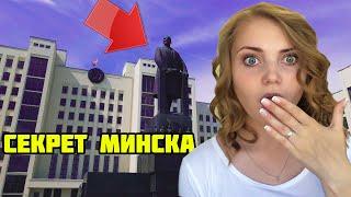 секретная кино миссия в Белоруссии. Румтур отеля в Минске