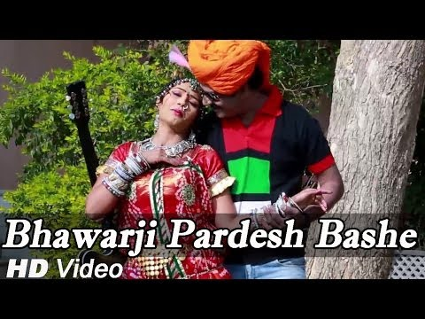 Rajasthani New Fagun Latest Songs 2014 - Bhawarji Pardesh Bashe By Nilu Rangili HD Video