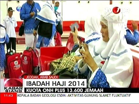 Pembacaan Kitab Suci Al-Qur'an Pada Pembukaan Manasik Haji Plus Arminareka Perdana Lampung. Keberang.