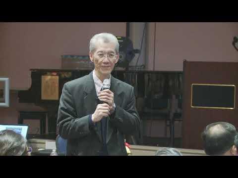 臺大政治學系名譽教授明居正芝加哥演講第2部分