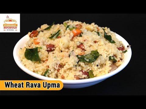 Godhuma Rava Upma | Wheat Rava Upma | How To Prepare Wheat Rava Upma Recipe