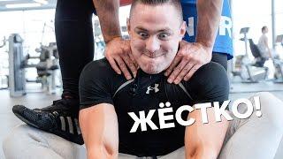 видео Как сесть на ПОПЕРЕЧНЫЙ ШПАГАТ.  Видео урок.  7 упражнений для растяжки.:)