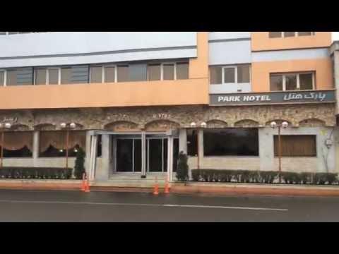 ► Park Hotel in Zanjan IRAN زنجان - زنگان  - Rooms, Lobby, Restaurant and Outside