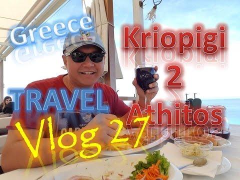 Kriopigi 2 Athitos Chalkidiki Greece Travel VLog 27