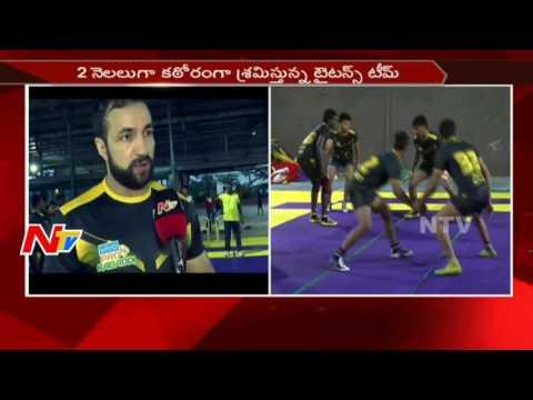 #TeluguTitans Rigorous Practice Session || Face To Face with Players & Coach | Pro Kabaddi 2017