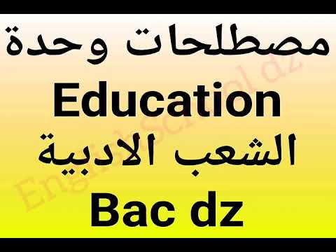 Variante de bac rezolvate, bacalaureat 2012 (bac1iii1) from YouTube · Duration:  19 minutes 22 seconds