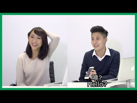 ABCs Call Their Parents in Chinese for the First Time | 美國華裔