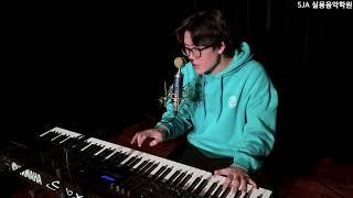 [SJA실용음악학원] 2020년도 백석예술대학교 실용음악과,보컬 전공 합격한(한양대, 홍익대 1차 합격) 김호준 학생 입시곡 영상_John Legend : Soul Joint