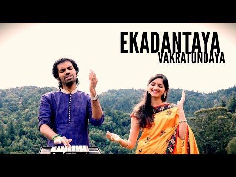 Ekadantaya Vakratundaya Gauri Tanaya (Shankar Mahadevan) - Aks & Lakshmi ft. Praveen Prathapan