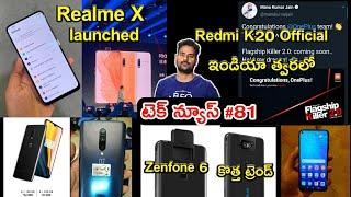 Redmi K20 India Official,Realme X Launched,Zenfone 6 Flip Camera,Oneplus 7 & 7 Pro etc ..