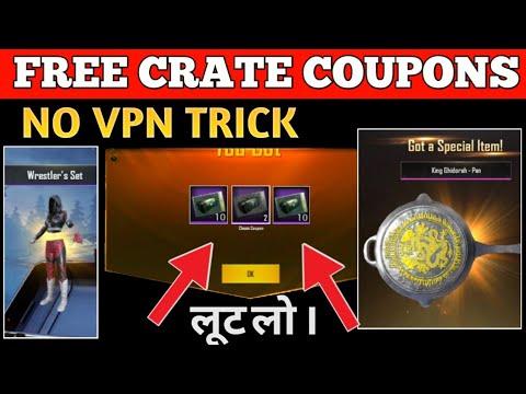 PUBG MOBILE FREE CRATE COUPON TRICK | NEW REDEEM CODE
