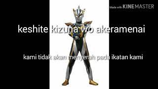 Lirik lagu ultraman r/b + terjemahan indonesia