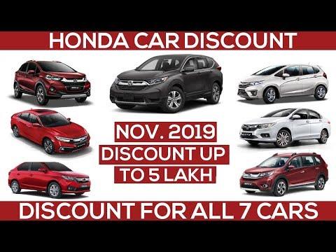 Honda Car Nov. 2019 Exchange Offers and Discounts For Honda City, Amaze, WRV, BRV, Jazz, CRV, Civic