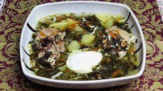 Зеленый борщ | Борщ с щавелем | Щавелевый суп