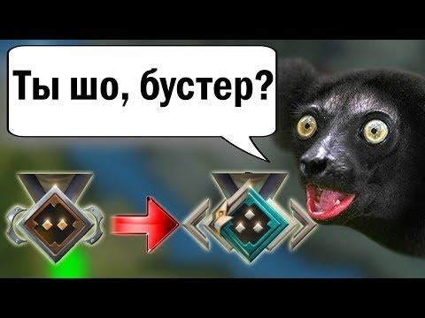 видео: Как выбраться с ранга страж/guardian. Как апнуть рыцаря в доте 2. Как выбраться с низкого ммр?