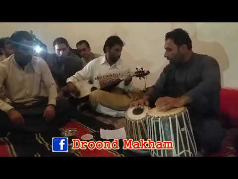 Ayaz Jan Zaraar Sib Ghazal Ameen Gul Pa Awaz Pashto Poerty Pashto Shaire
