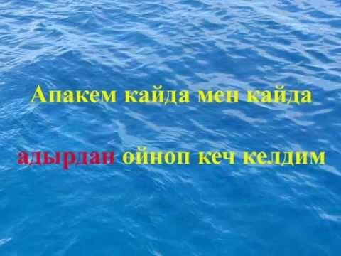 Кыз Бурак - Апакем