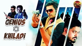 Genius Khiladi (2019) New Released Hindi Dubbed Full Movie | Shakthivel Vasu, Nikiesha Patel