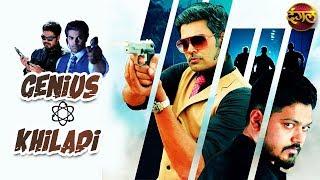 Genius Khiladi (2019) New Released Hindi Dubbed Full Movie | Shakthivel Vasu, Nikiesha Patel