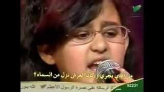 الفتاة التي أبكت العالم بحديثها عن الرسول عليه السلام