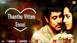 # Thanthu Vitten Ennai -Vikram Classic Hit #Tamil Full Movie FULL HD,