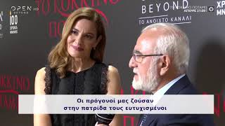 Ιβάν Σαββίδης: «Το κόκκινο ποτάμι» είναι μία όμορφη ιστορία αγάπης - Τώρα Ό,τι Συμβαίνει | OPEN TV
