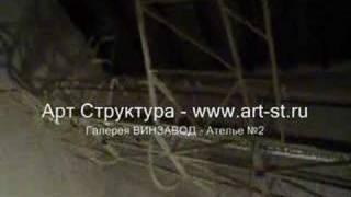 Стеклянные двери www.art-st.ru(, 2007-11-18T13:40:34.000Z)