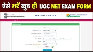 How to Fill UGC Net Application Form June 2019, NTA UGC NET Online Form June 2019