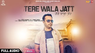 Tere Wala Jatt | Vicky Sharma | Latest Punjabi Song 2017 | Rock Hill Music