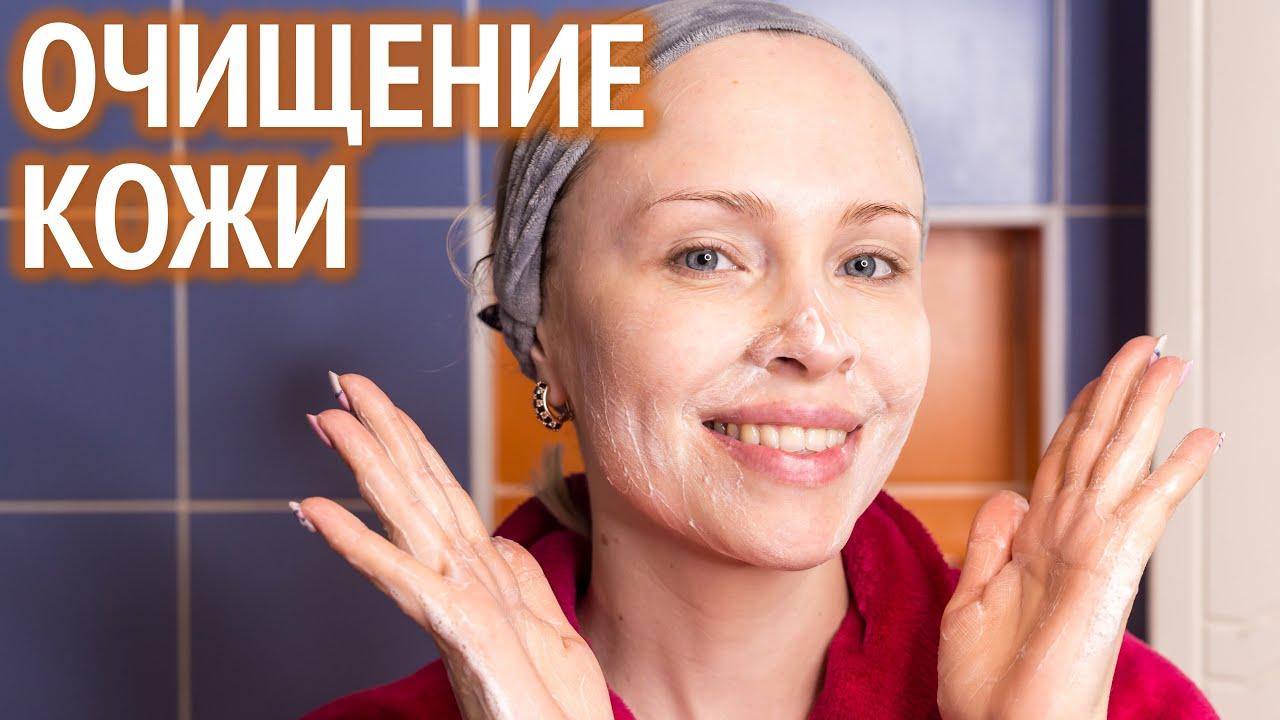 Секреты макияжа #1: Очищение кожи