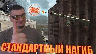 Warface☛M16A3☛СТАНДАРТНАЯ ОКРАИНА(Сегодня я поиграю КВ на карте Окраина с штурмовой винтовкой M16A3. В процессе игры я покажу вам стандартную..., 2016-03-17T11:32:37.000Z)