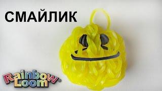 Брелок СМАЙЛИК из Резинок Rainbow Loom на станке